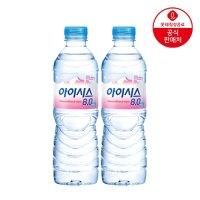 [롯데칠성음료]롯데칠성 아이시스 8.0 500ml x 40개 생수
