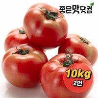 좋은맛닷컴 국내산 찰 토마토 10kg (2번) 완숙토마토
