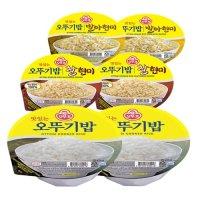 오뚜기밥 210g 18개 24개 햇반 발아현미밥 찰현미밥