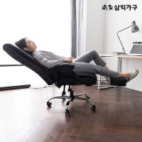 삼익가구 침대형 리클라이너 체어 컴퓨터 의자