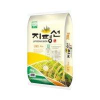 서김제농협 지평선 신동진20kg/특등급 최근도정 햅쌀