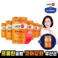 [종근당] 락토핏 생유산균 코어_360포