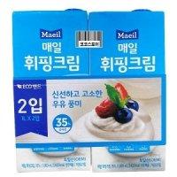 코스트코 매일유업 휘핑크림 1L X 2 제과 제빵 아이스크림용 냉장식품