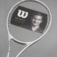 윌슨 테니스라켓 프로스태프 97 V13 플래티넘 에디션  (97sq.in/315g)