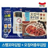 [푸른들] 간편식 스팸꼬마김밥 + 오징어충무김밥 세트