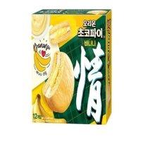 오리온 초코파이 바나나 12입 8개