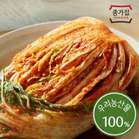 [종가집]종가집 맘씨고운 포기김치 10kg