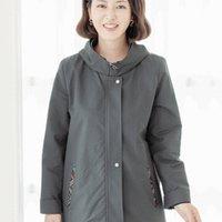 엄마옷마담옷 중년여성의류 체크배색 반후드 코트