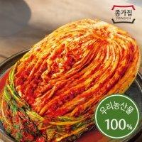 [종가집김치] 전라도행복이온포기김치 10kg