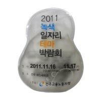 [국내산] 핫팩손난로-눈사람-재사용 가능-고급형 핫팩인쇄 주문제작