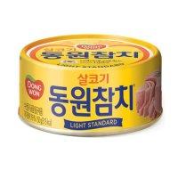 [동원] 동원참치 라이트스탠다드 살코기 150g