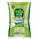 보성농협 녹차미인 보성쌀 4kg