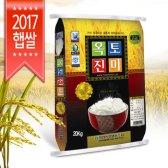 회현농협 옥토진미 골드 20kg