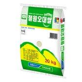 동송농업협동조합 철원오대쌀 20kg