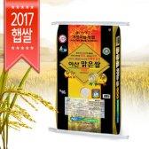 영인농협 아산 맑은쌀 10kg