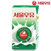 서울우유 멸균우유 1L