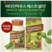 비타민하우스 멀티비타민 웰 1250mg * 60정 (2개월분)