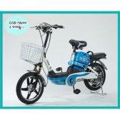 스카이윈 GSB-5600