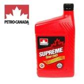 패트로캐나다 supreme 5W30