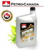 패트로캐나다 supreme synthetic 5W30