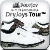 풋조이 DRYJOYS TOUR 53635/53643/53754