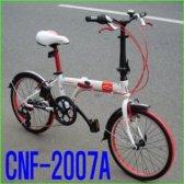 알톤 CNF-2007A 2011년