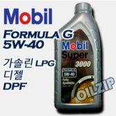 모빌원 SUPER 3000 FORMULA G 5W40