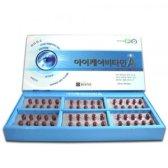 종근당건강 아이케어 비타민A 500mg * 180캅셀 (6개월분)