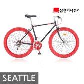 삼천리자전거 시애틀 2013년