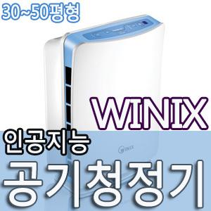 <b>위닉스 공기청정기 AWP-109..
