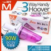 티엔알 3-WAY 핸디청소기
