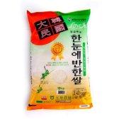 옥천농협 한눈에반한쌀 10kg
