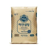 CJ제일제당 백설 하얀설탕 15kg