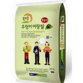 무안농협 무농약 우렁아이랑쌀 20kg