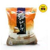 송산농협 당진해나루쌀 20kg
