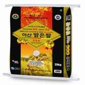 둔포농협 아산맑은쌀 20kg