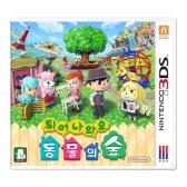 닌텐도 튀어나와요 동물의 숲 아미보 플러스 (2DS,3DS)
