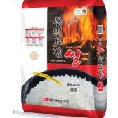 주흥미곡종합처리장 동의보감쌀 20kg