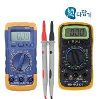 [A830L] 디지털 멀티 전기 테스터기 CE