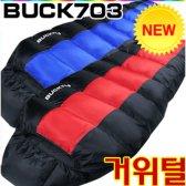 BUCK703 거위털 파퓰러 침낭 BSB-G02