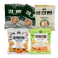 군용건빵 간식 추천, 쌀 참깨 야채 다양한맛