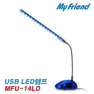 <b>마이프랜드 USB LED</b>..