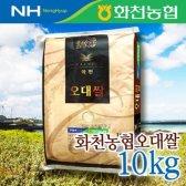 화천농협 오대쌀 10kg