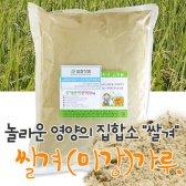 쌀겨생가루 1kg
