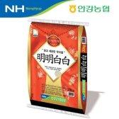 경주시농협쌀조합 명명백백 쌀 20kg