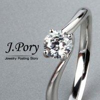 3부 다이아 프로포즈반지, 결혼기념일선물 Diamond Ring_파인트