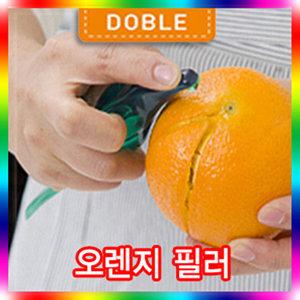 <b>도블레 오렌지필러</b>/적절한..