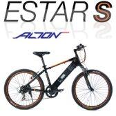 알톤 이스타S 전기자전거 2014년