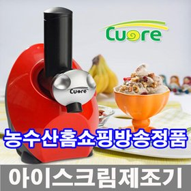 <b>쿠오레</b> 아이스크림제조기 ..