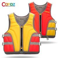 카라즈 유아 수영자켓 수영보조용품 착용형